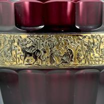 Moser Bohemian Vase